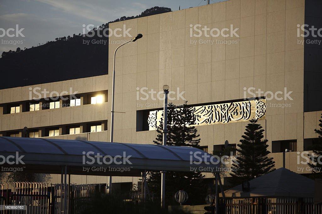 Parliament House Islamic Republic of Pakistan stock photo