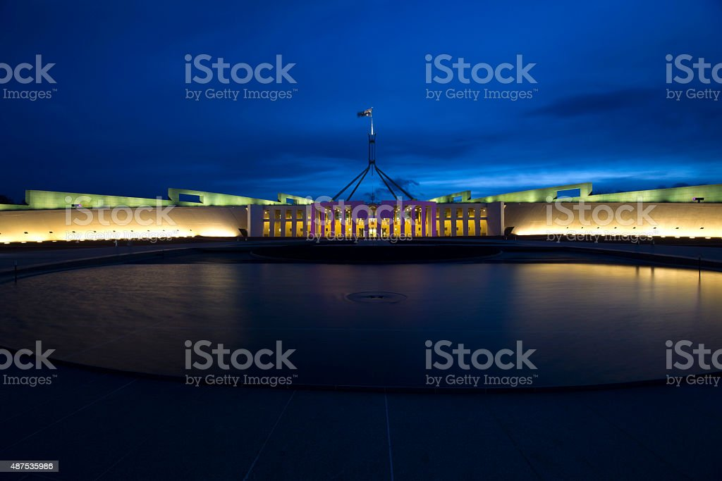 Parliament house wide angle stock photo