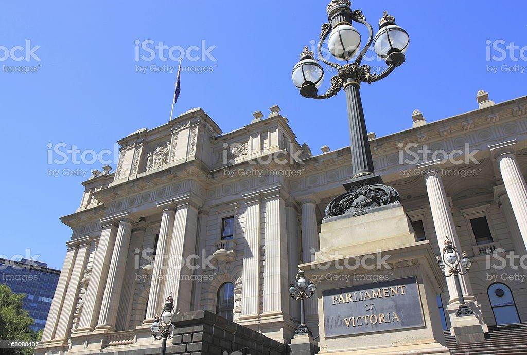 Parliament of Victoria stock photo
