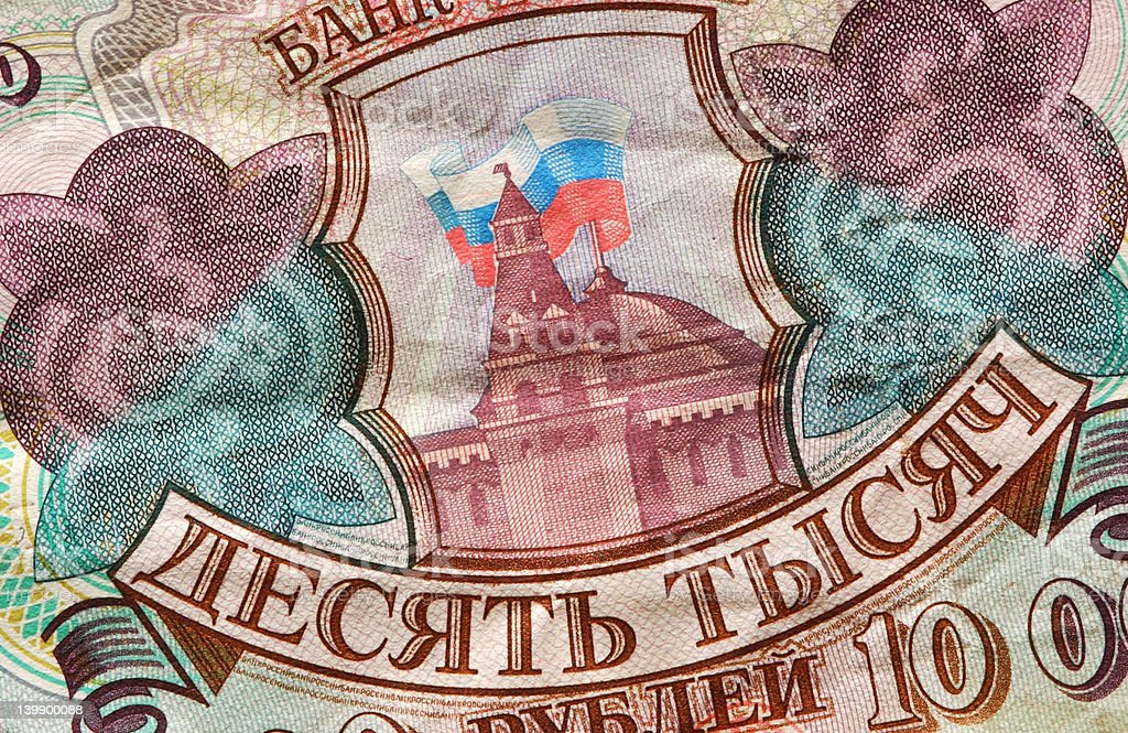 Part of a 10000 Roubles Bill stock photo
