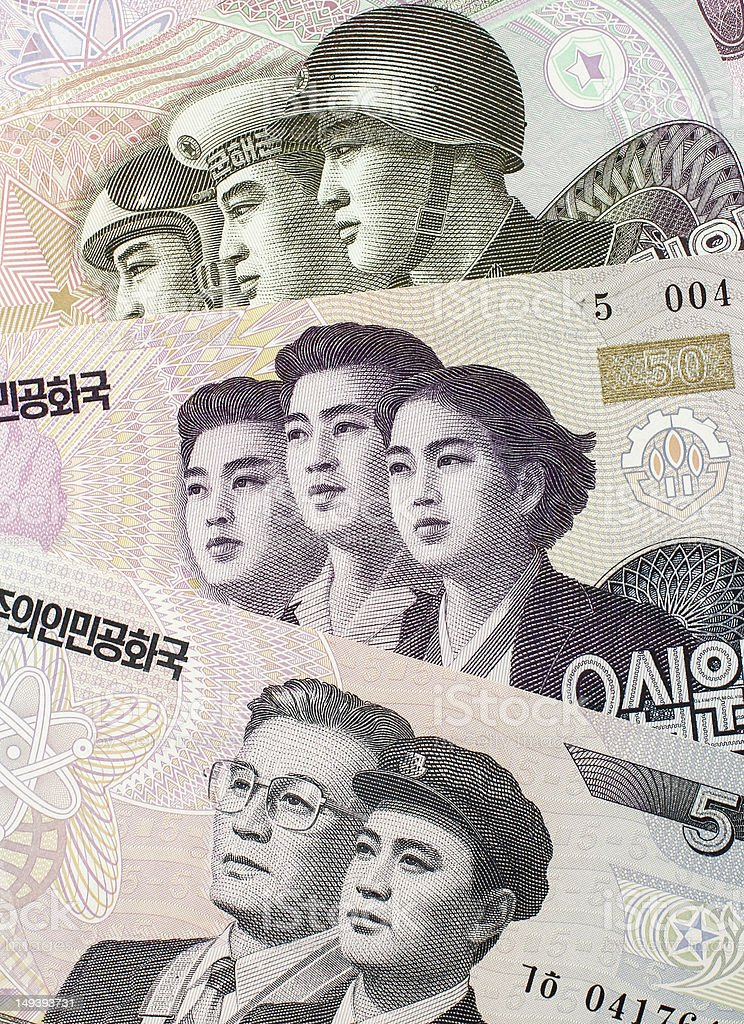 Part of North Korean won stock photo