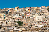 Part of Ragusa Ibla in Sicily