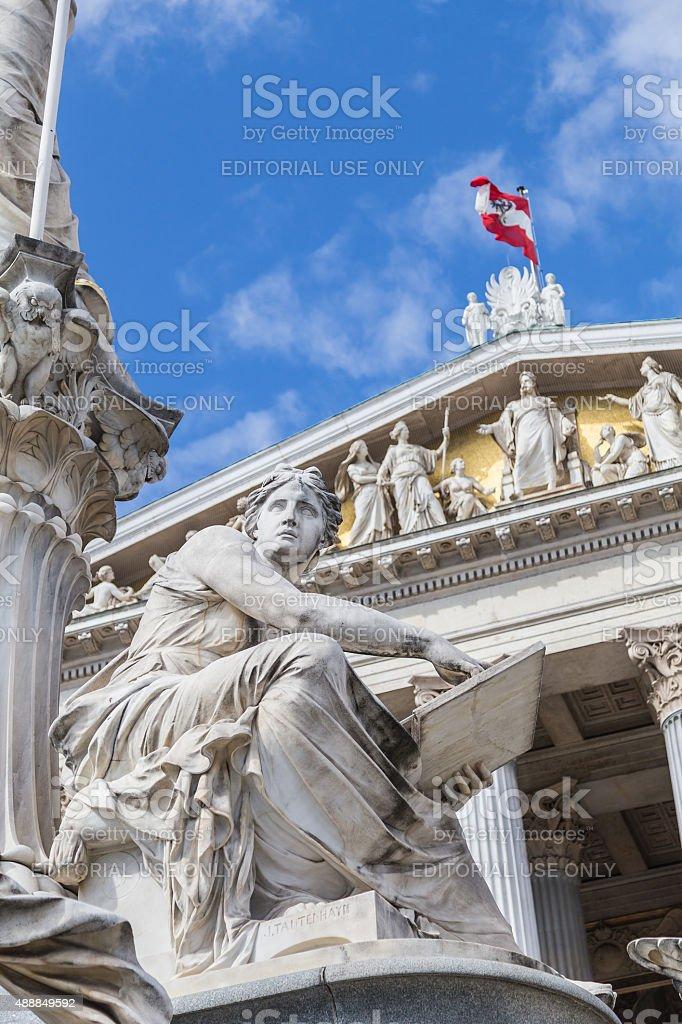 Part of the Austrian Parliament stock photo