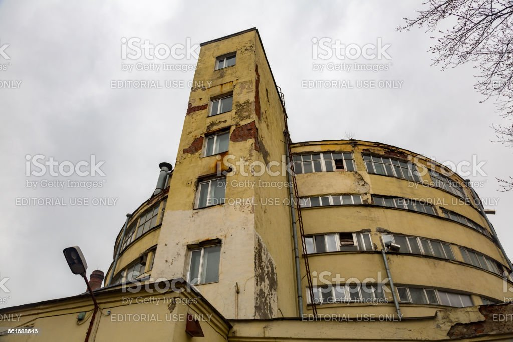 Part of the facade of mechanized bakery No. 9 in Moscow, Russia stock photo