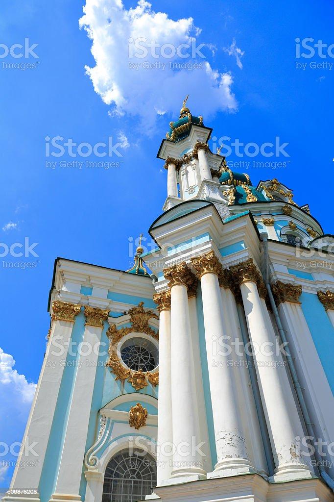 Part of the facade St. Andrew's Church, Kiev, Ukraine stock photo