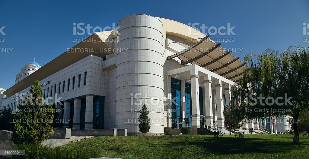 Part of the sport complex. stock photo
