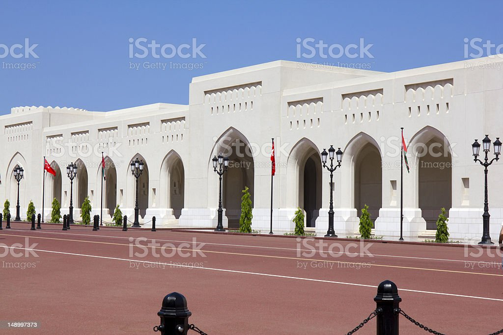 Part the palace of sultan stock photo