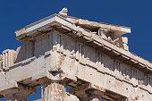 Parthenon Corner