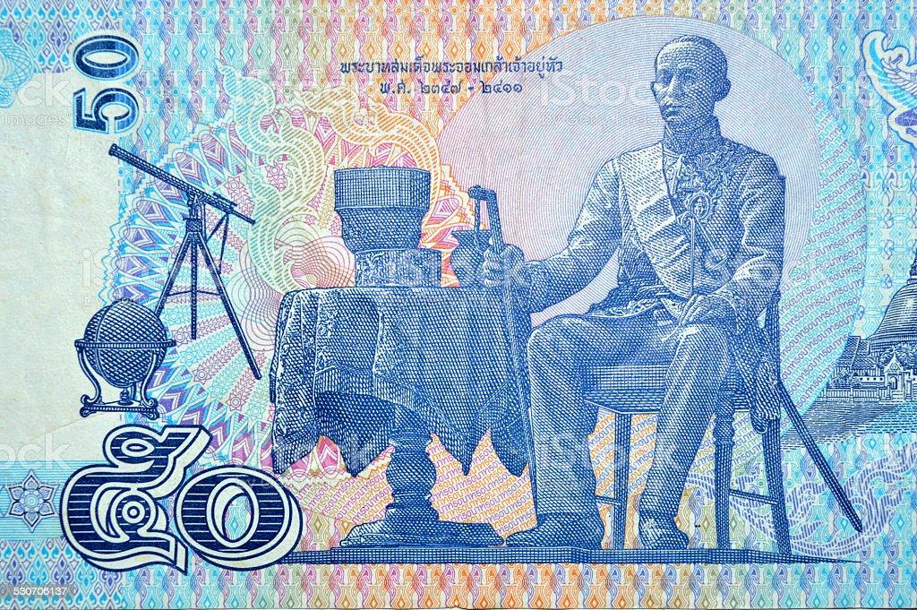 particular de 50 baht billete de banco de Tailandia foto de stock libre de derechos