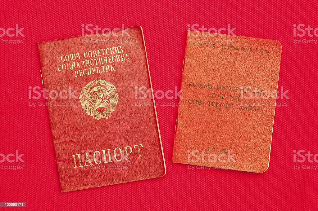 party card of CPSU and passport royalty-free stock photo
