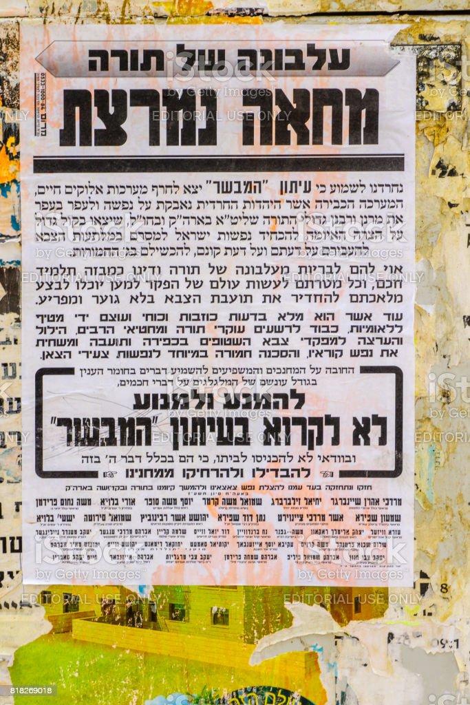 Pashkevil against recruitment to the army, Jerusalem stock photo