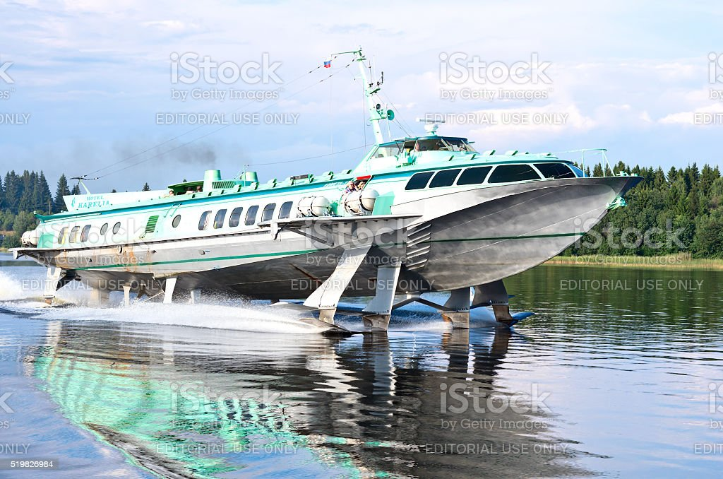 Passenger speedboat hydrofoil on Onego lake, Russia stock photo