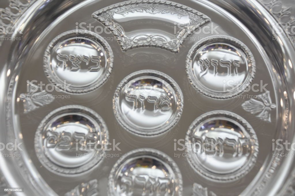 Passover plate stock photo
