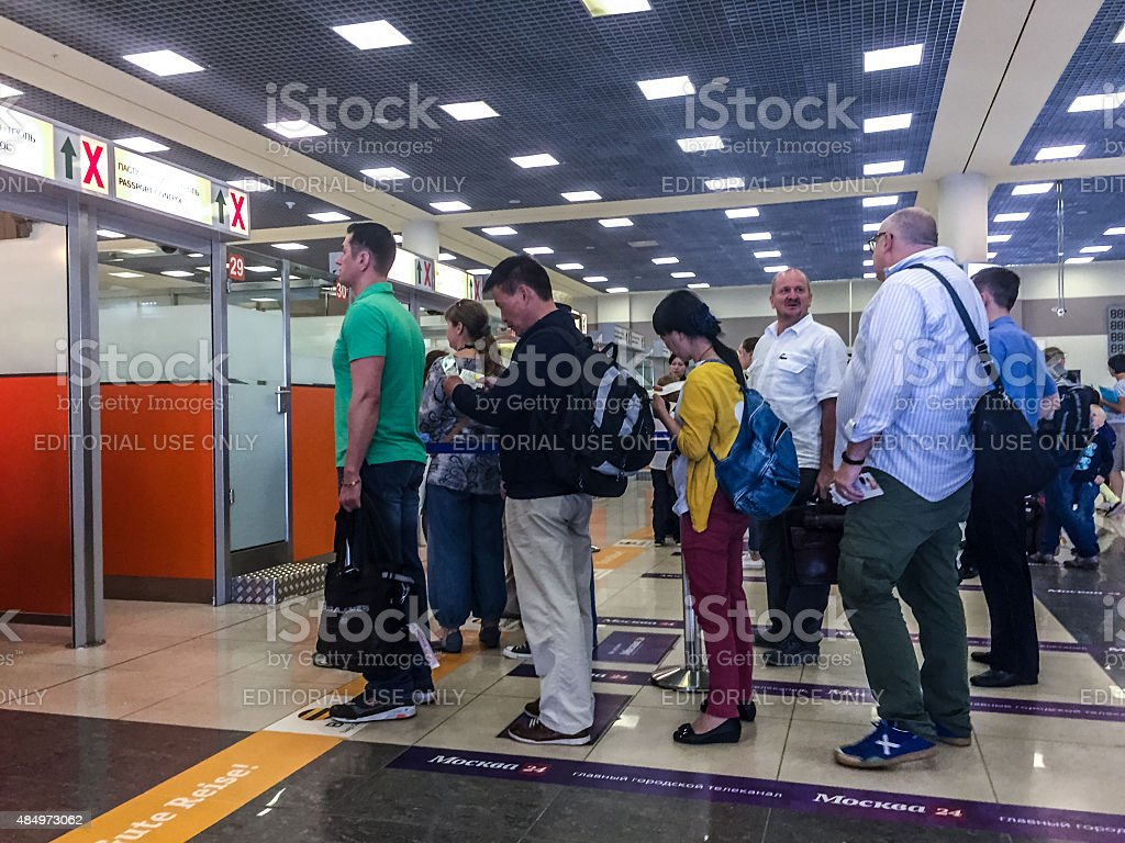 Passport Control in Sheremetyevo Airport, Moscow, Russia stock photo