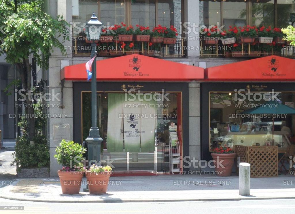 Confitería de Kobe foto de stock libre de derechos
