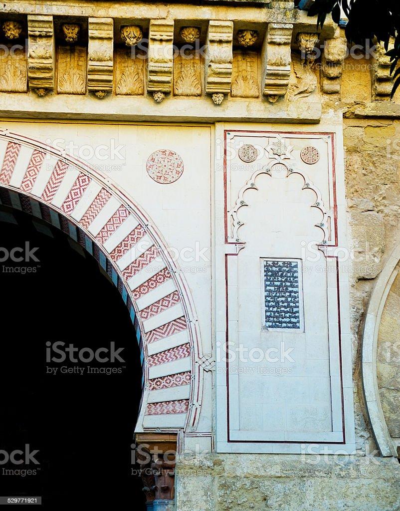 Patio de los Naranjos of Cathedral Mosque, Mezquita de Cordoba. stock photo