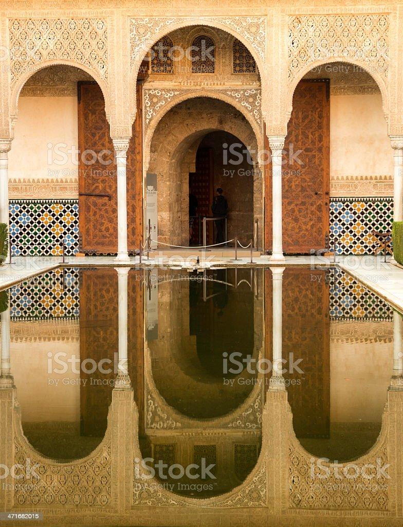 Patio of Arrayane, Alhambra, Granada, Spain royalty-free stock photo