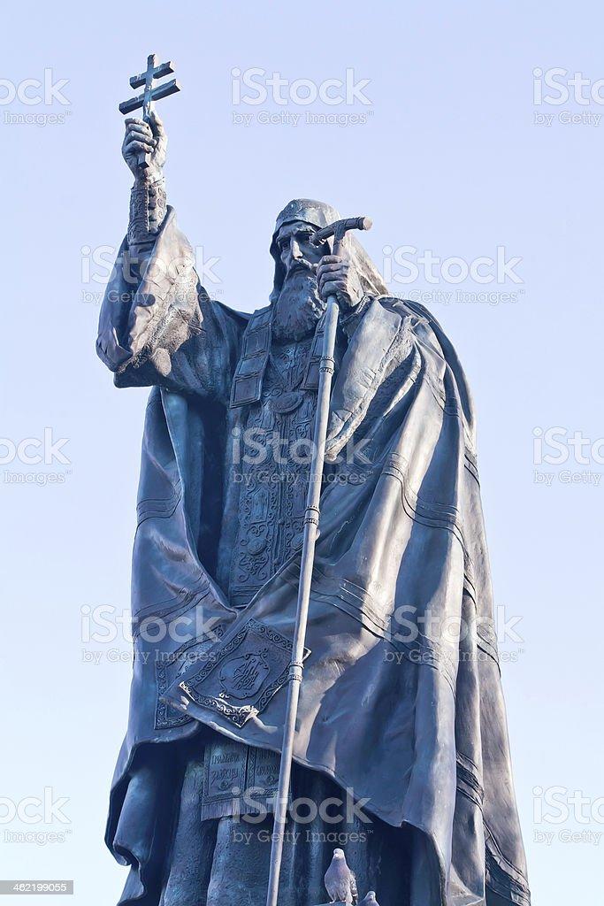 Patriarch Hermogenes stock photo