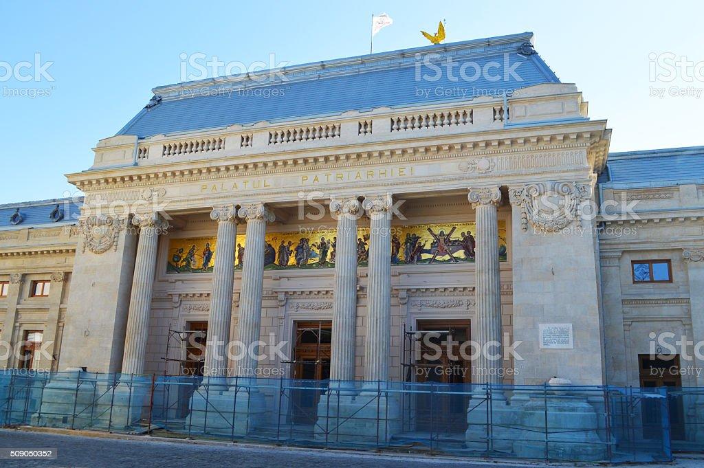 Patriarcales edificio en bucarest foto de stock libre de derechos