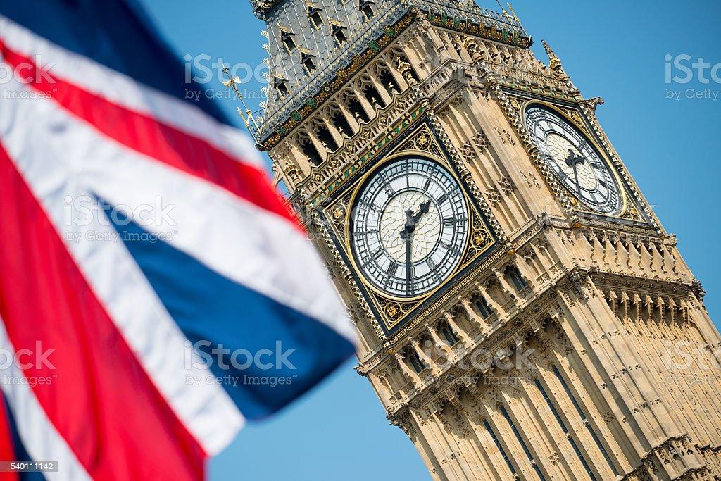 UK Patriotism stock photo