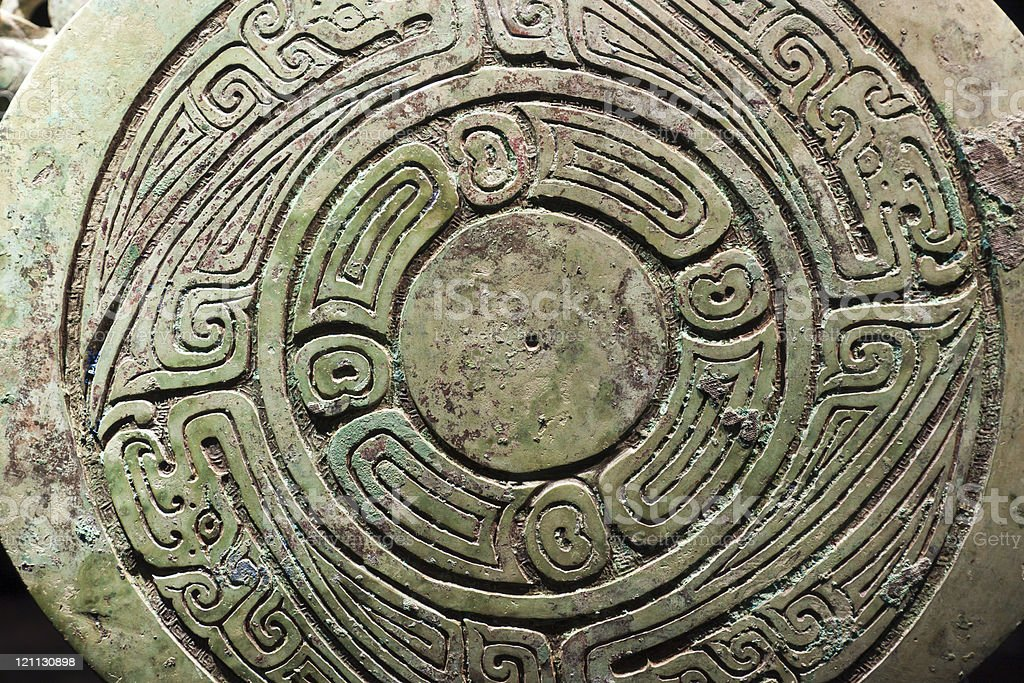 Pattern of ancient Chinese bronze stock photo