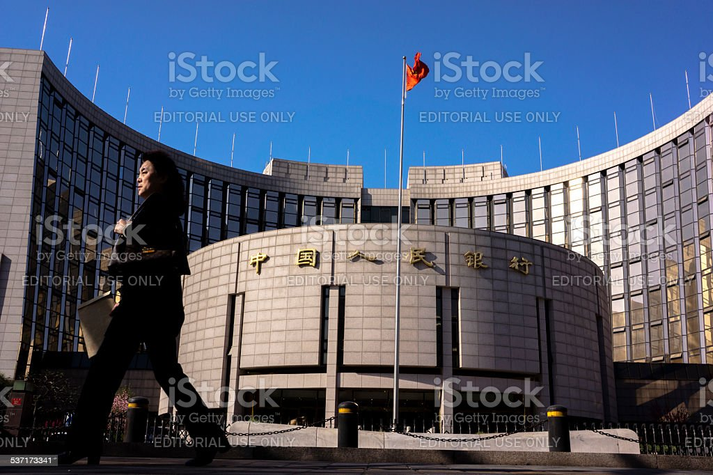 PBoC joins in easing monetary policy stock photo