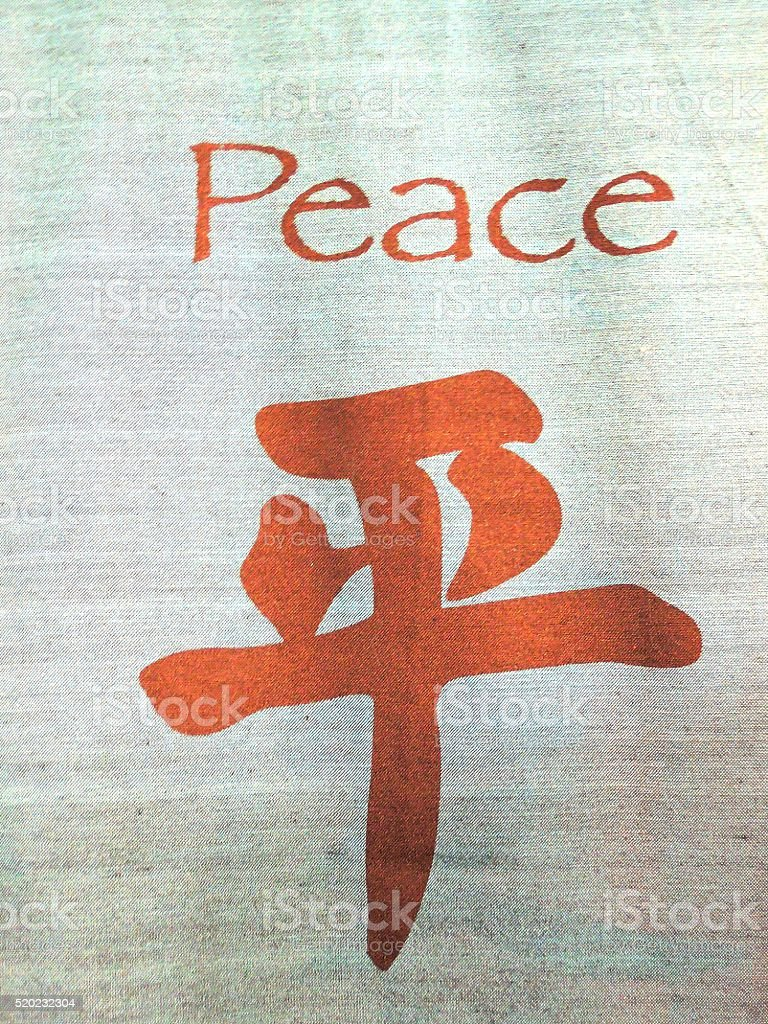 Peace in Chinese stock photo