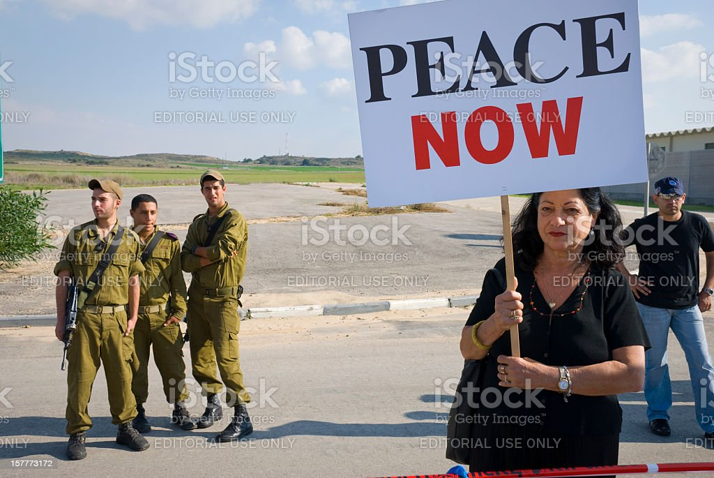 Peace Now protestor at Eretz Crossing to Gaza Strip stock photo
