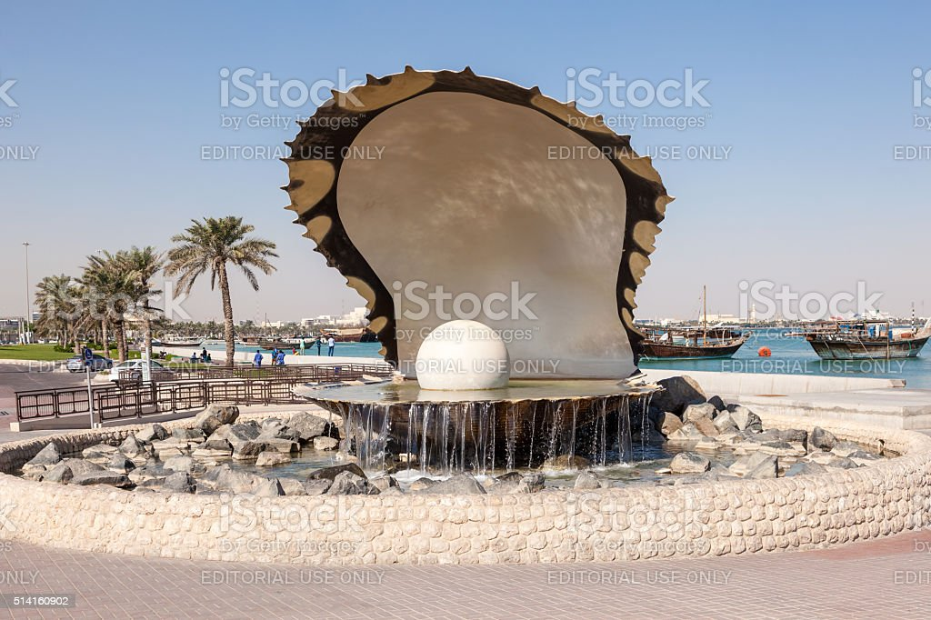 Pearl fountain in Doha, Qatar stock photo