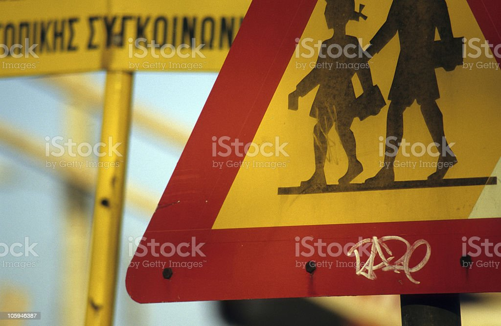 Pedestrian crossing sign, Athens, Greece royalty-free stock photo
