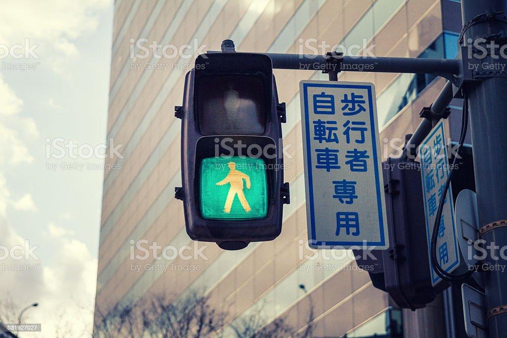 Pedestrian Go Signal stock photo