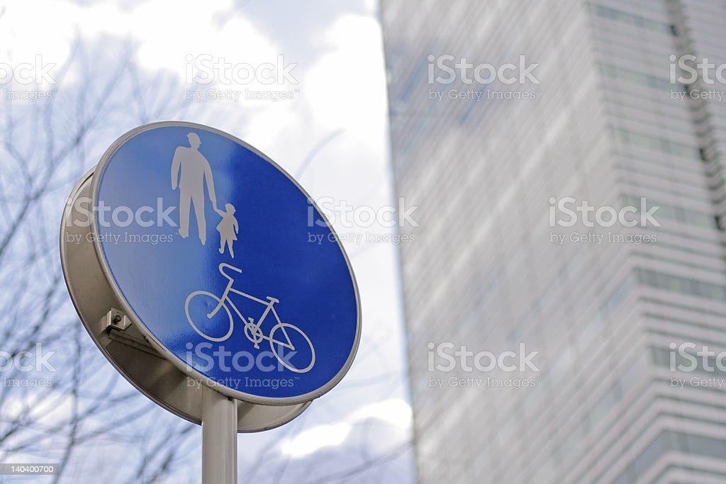 Pedestrian route royalty-free stock photo