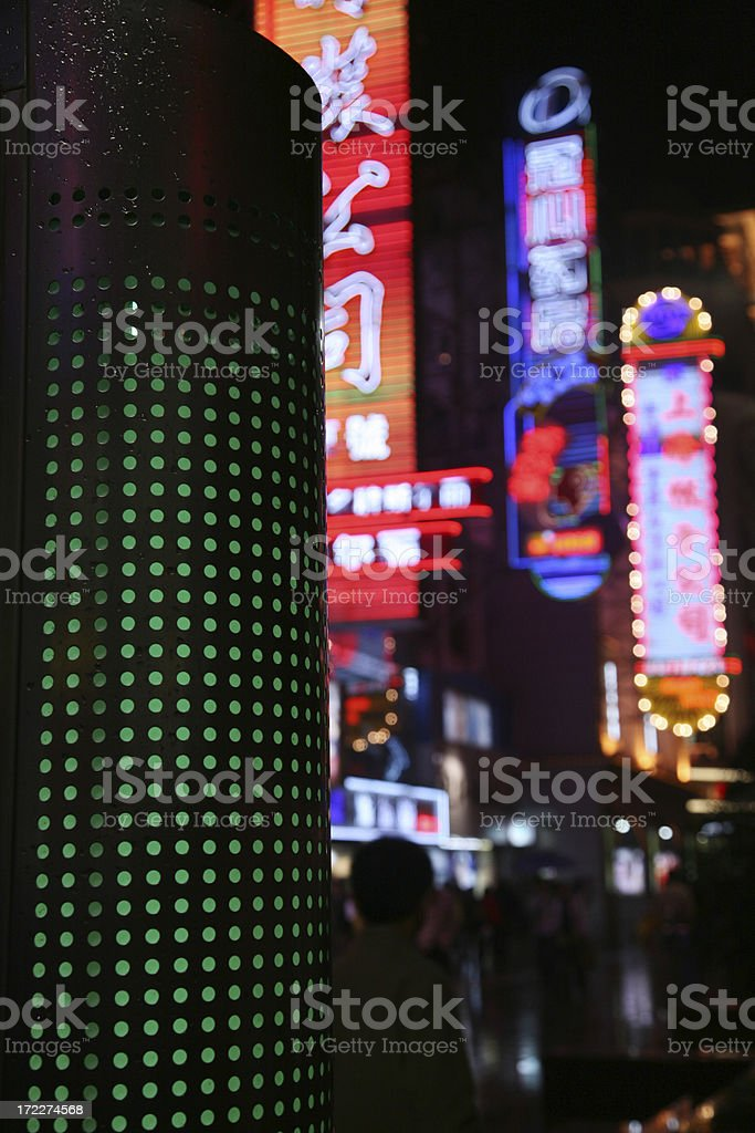 Pedestrian Shopping Street At Night royalty-free stock photo