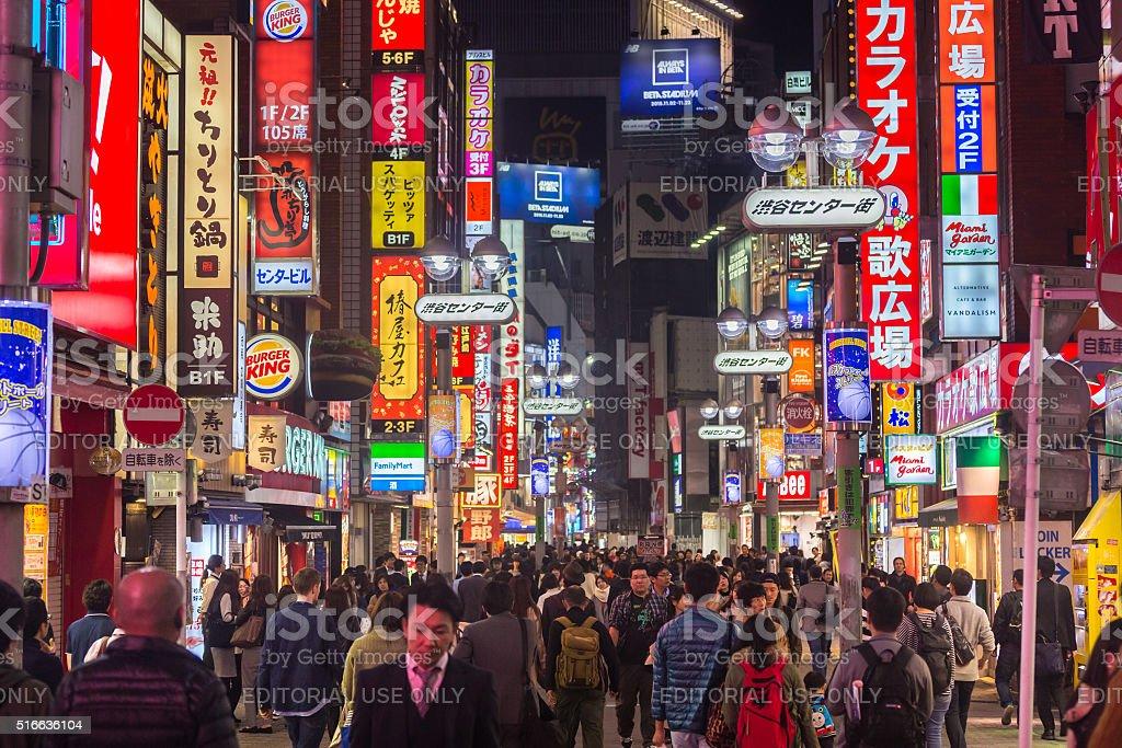 Pedestrians at Shibuya Cener-gai, Tokio, Japan stock photo
