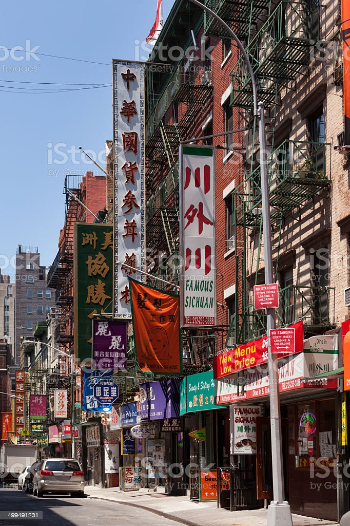 Pell Street in Chinatown New York City royalty-free stock photo