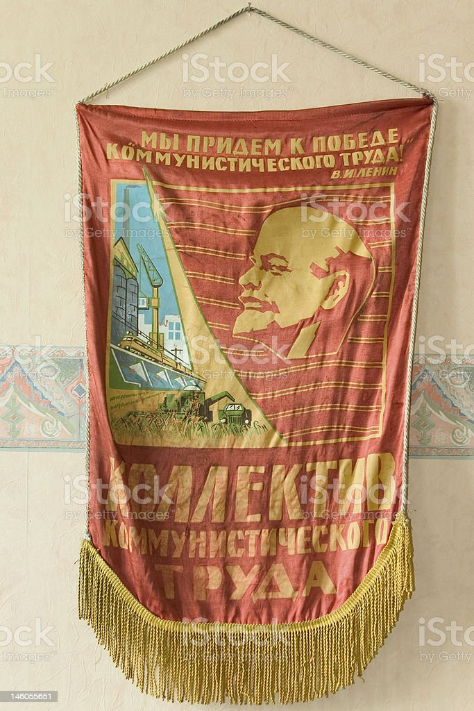 pennant of Lenin and communism royalty-free stock photo