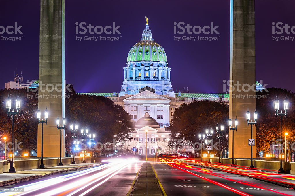 Pennsylvania State Capitol stock photo