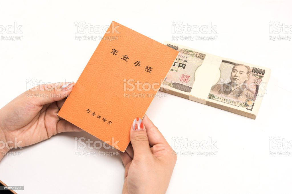 pension book stock photo