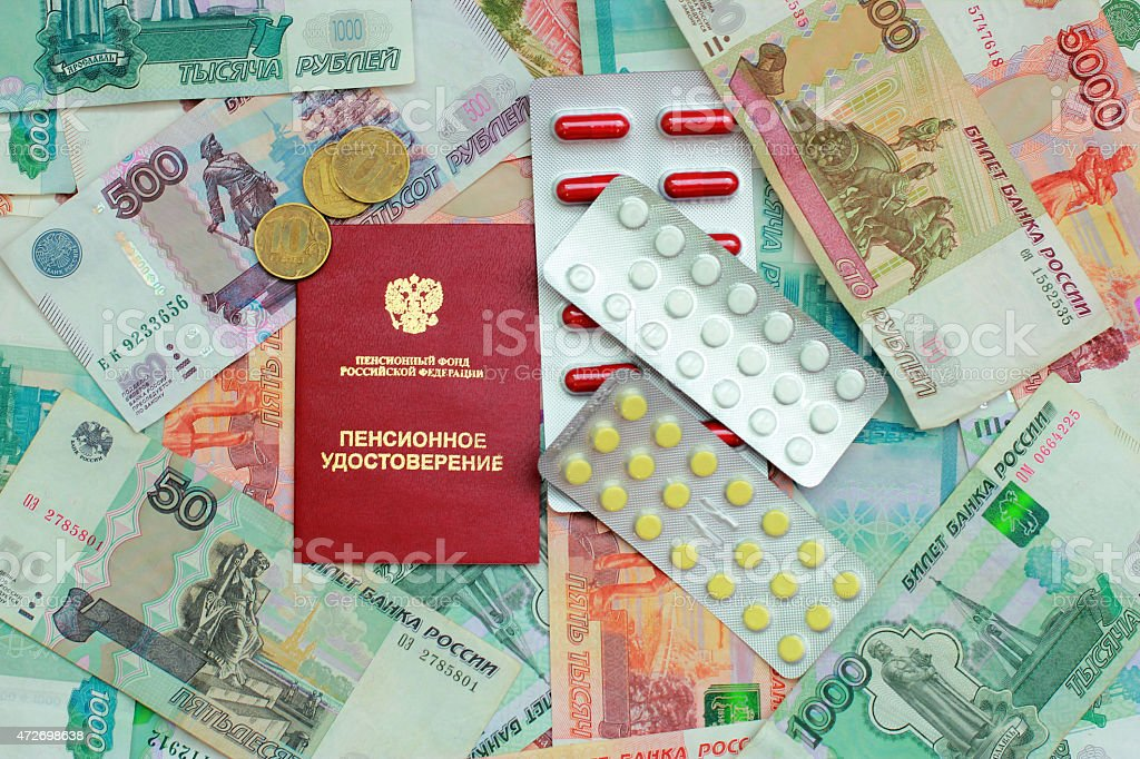 Pension certificate drugs and money stock photo