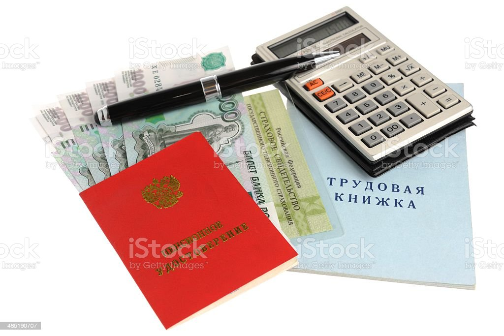 Pension documents, money, calculator and pen isolated on white background stock photo