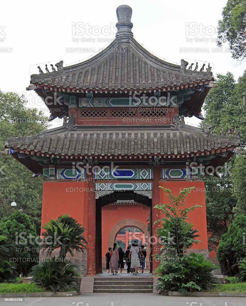 people are walking by park in Chengdu, China stock photo