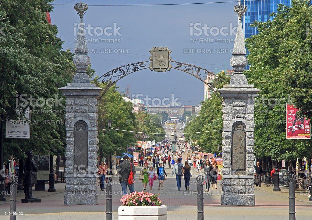 people are walking by pedestrian street in Chelyabinsk, Russia stock photo