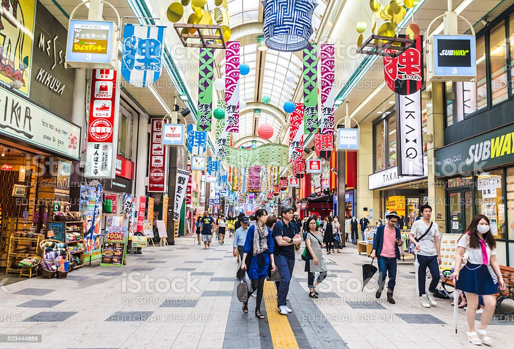 People  around District in Sapporo city in Japan stock photo