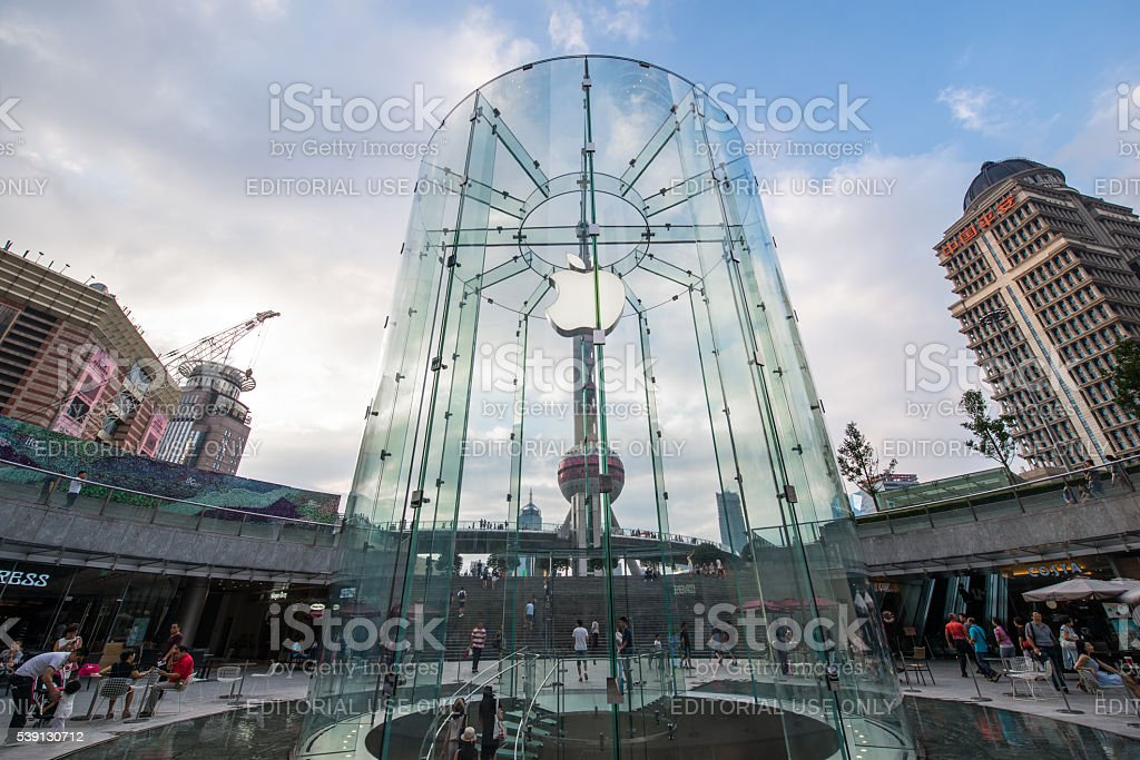 People around Shanghai Lujiazui Apple store stock photo