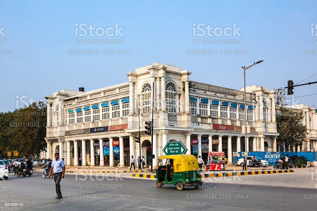 people at Connaught Place stock photo