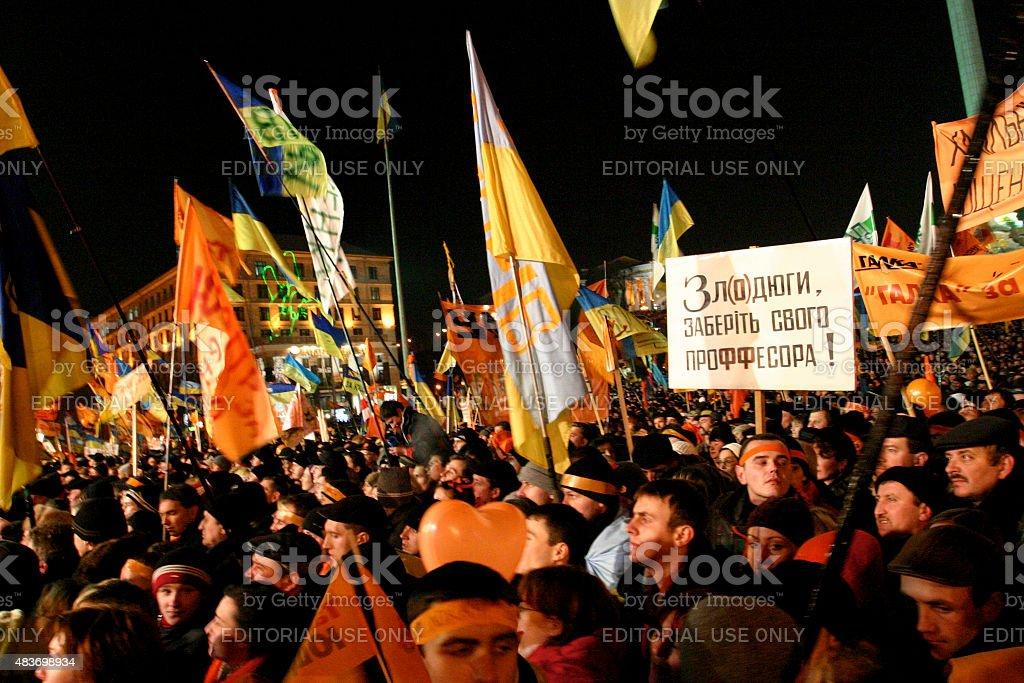 People at night in Kiev during the Orange Revolution stock photo