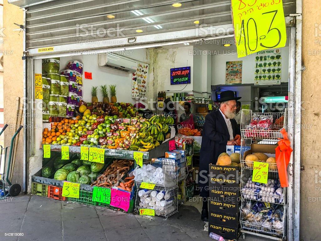 People buying food in groceries store, Bnei Brak, Israel stock photo