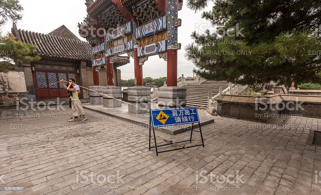 People don't follow the rules stock photo