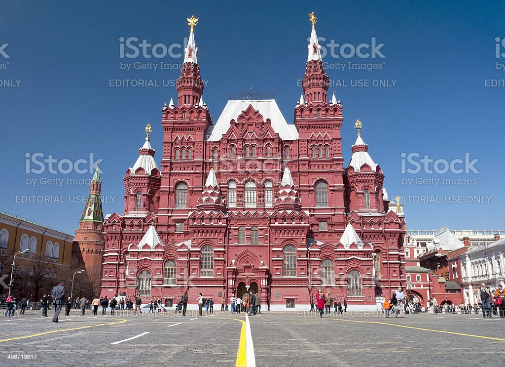 People in front of Historical Museum Red Square stock photo