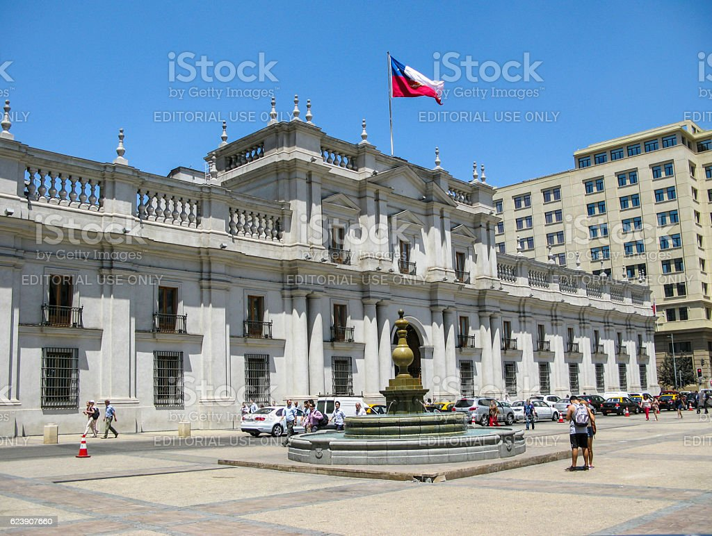 people in front of parliament building in Salvador de Chile stock photo